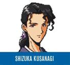 http://kofuniverse.blogspot.mx/2010/07/shizuka-kusanagi.html