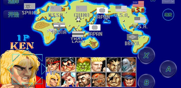 Hyper street fighter 2 for android apk download.
