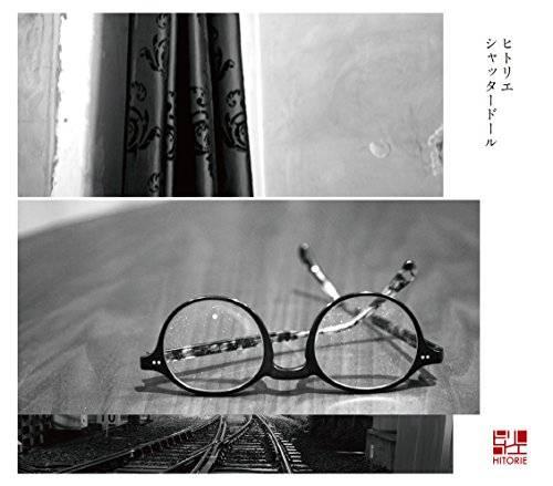 [Single] ヒトリエ – シャッタードール (2015.11.04/MP3/RAR)