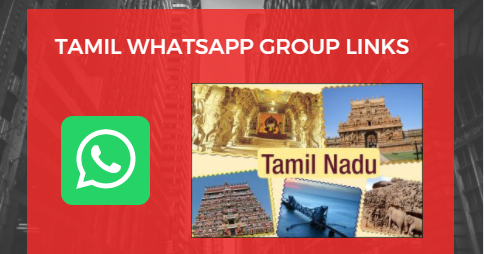 Join Latest 100+ WhatsApp Group Links List Tamil 2018 - Whatsapp