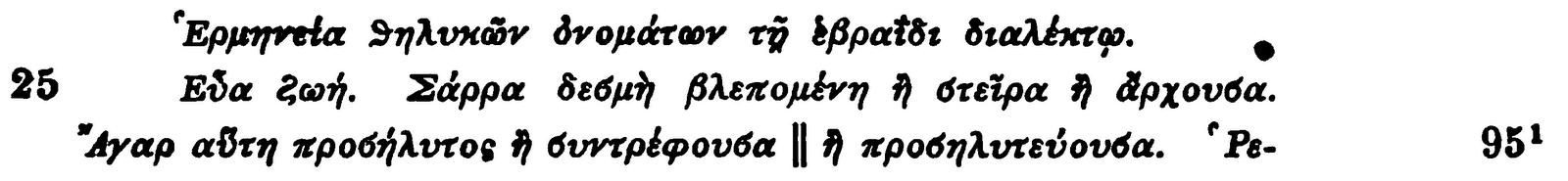 Macro-Typography: Detective Story