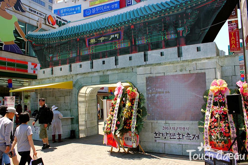 Press Article] Daegu Yangnyeongsi Herb Medicine Culture Festival