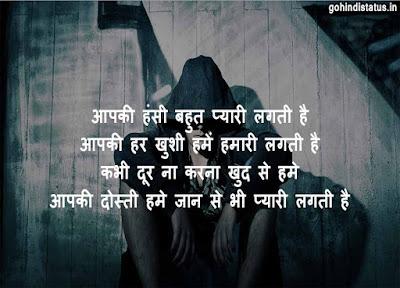 Alone Attitude Status In Hindi