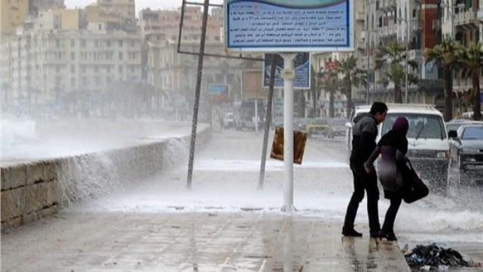 بيان هام من «الأرصاد» بشأن حالة الطقس اليوم