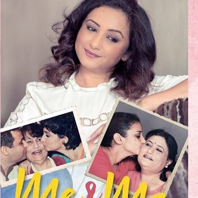 Divya Dutta hot, boobs, movies, husband, biography, marriage, age, photo, husband name, family, images, daughter, bikini