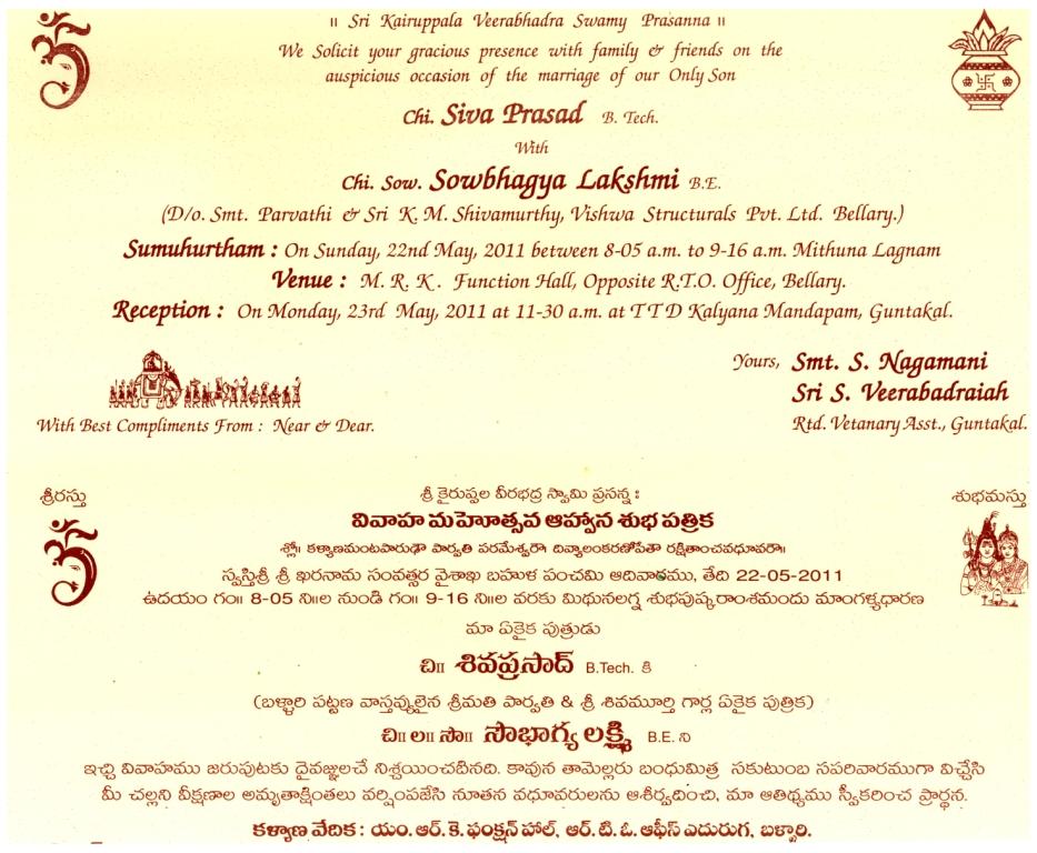 Wedding and Jewellery: Telugu wedding card matter in english Telugu Bridal Dress