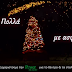 Εκπληκτικό βίντεο της ΕΛ.ΑΣ για τα Χριστούγεννα!