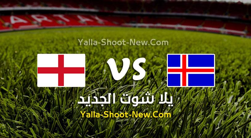 مباراة أيسلندا وإنجلترا