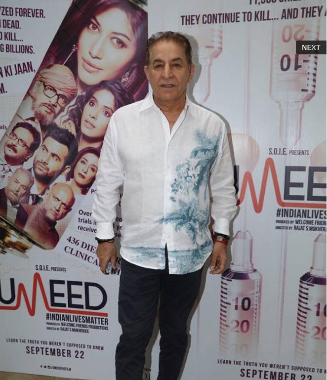 Umeed Movie Team Cast Trailer Launch of Movie