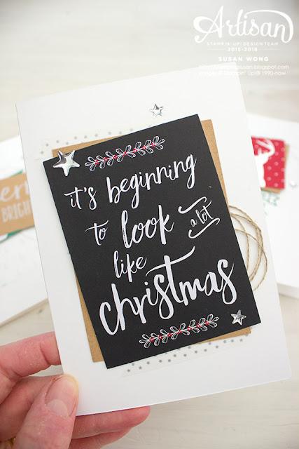 Hello December Christmas Card 3 ~ Susan Wong