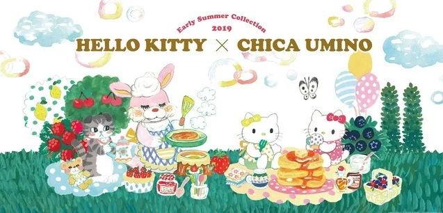 Hello Kitty Pergi untuk Piknik di Produk Chica Umino Collab