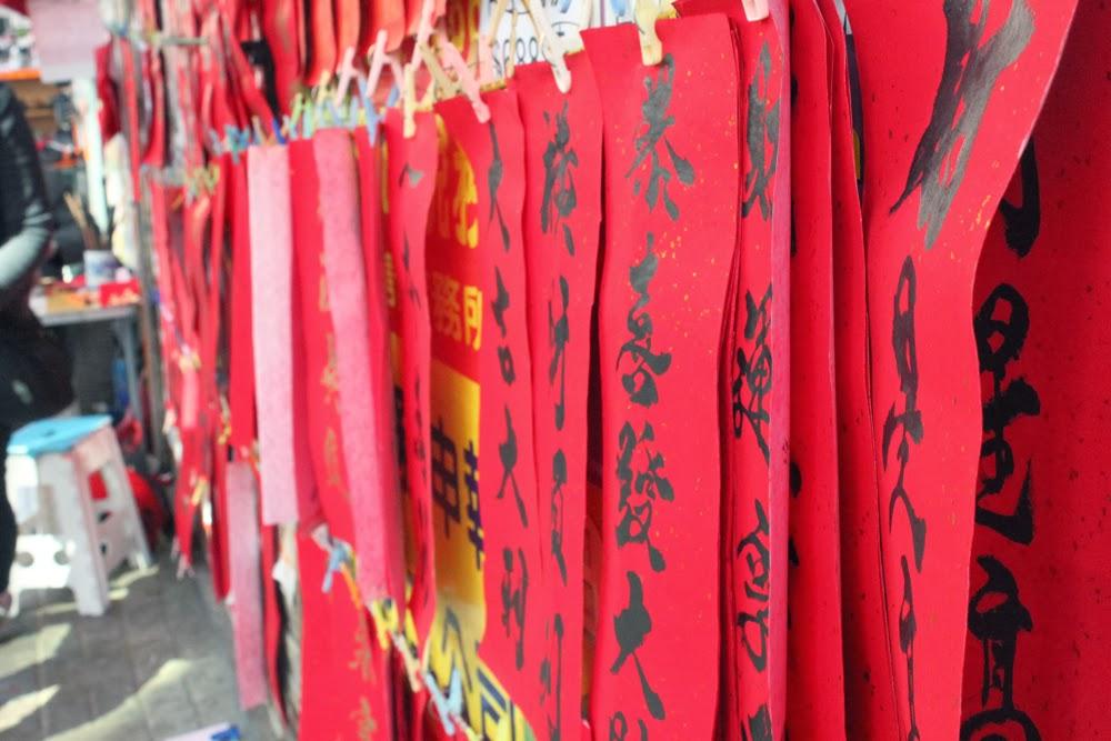 kiinalainen uusivuosi 2015 vapaapäivät