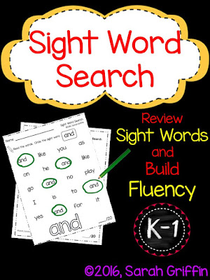 https://www.teacherspayteachers.com/Product/Sight-Word-Search-K-1-1710878