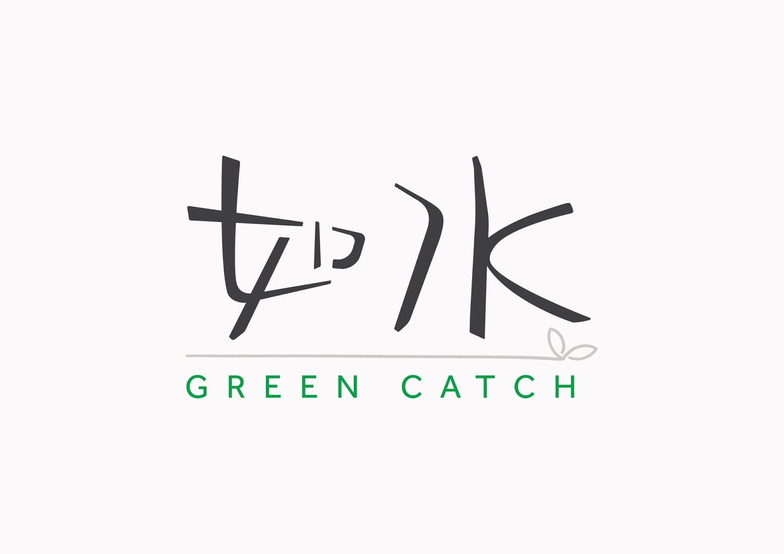 Green Catch On Packaging Of The World