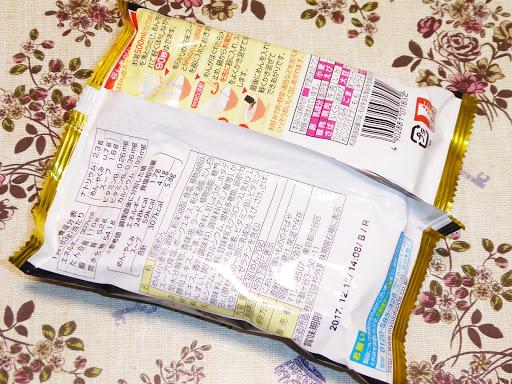 【明星】ノンフライチャルメラ 豚骨 バリカタ麺
