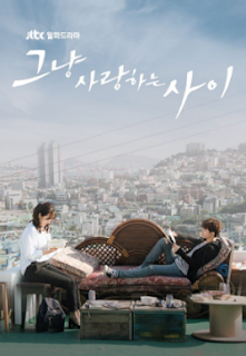 Sinopsis Drama Korea Just Between Lovers Episode 1, 2, 3, 4, 5, 6, 7, 8, 9, 10 Sampai Terakhir