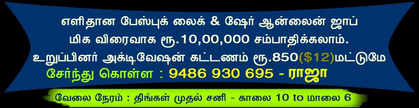 GBDgift Home Business Online Job