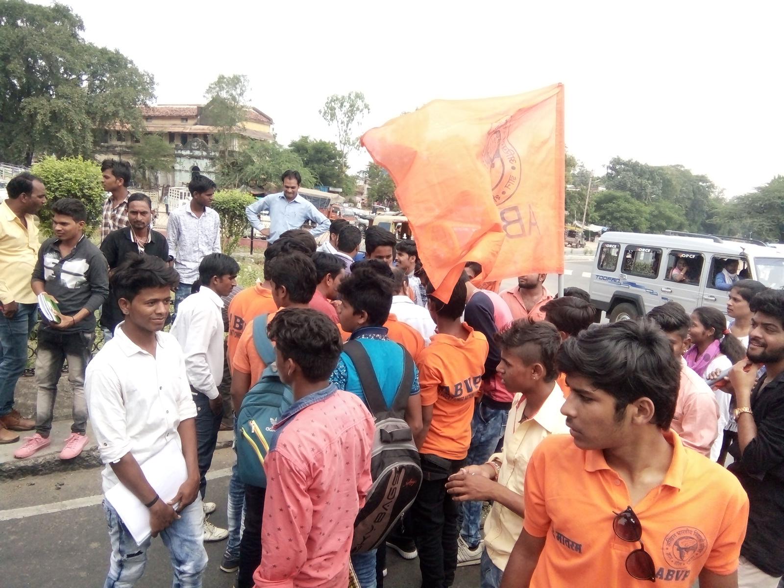 छात्र संघ का चुनाव न कराने को लेकर शिवराज सरकार के खिलाफ किया धरना प्रदर्शन-अखिल भारतीय विद्यार्थी परिषद्-The-protest-against-the-Shivraj-Singh-government-against-the-election-of-the-student-union