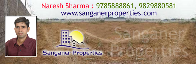 JDA Approved Commercial Land near  Mansarovar in Sanganer