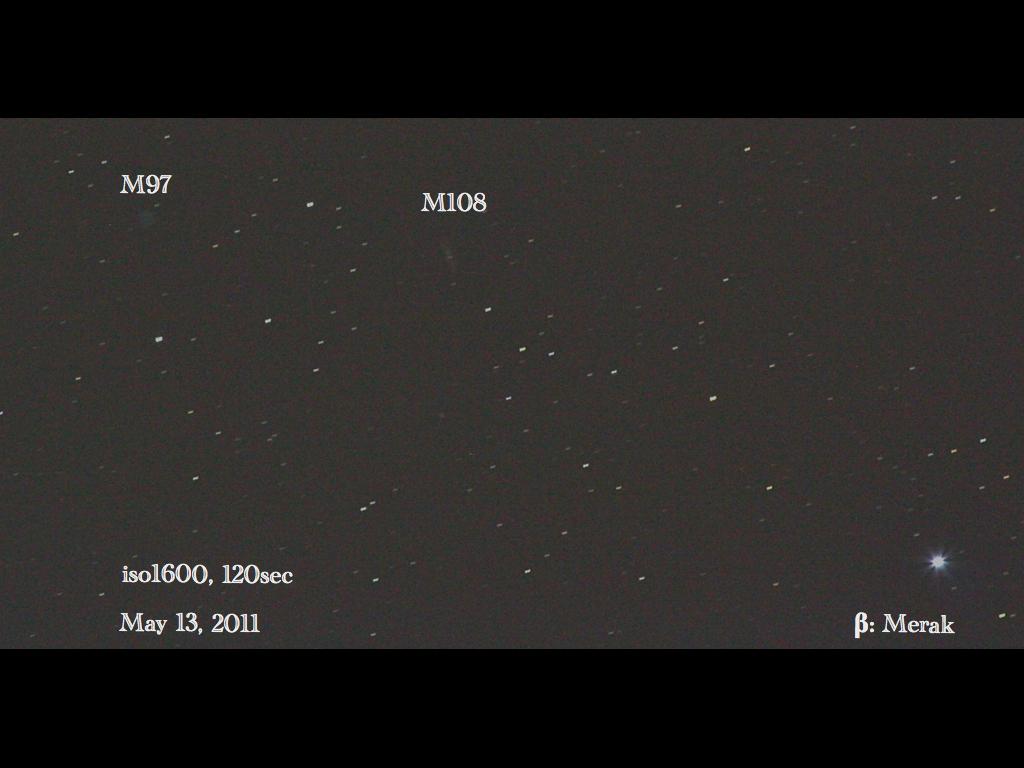 続研究日誌モンテカルロ: M97(フ...