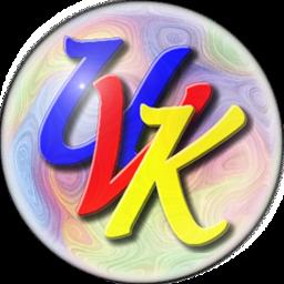 قاتل الفايروسات UVK Ultra Virus Killer