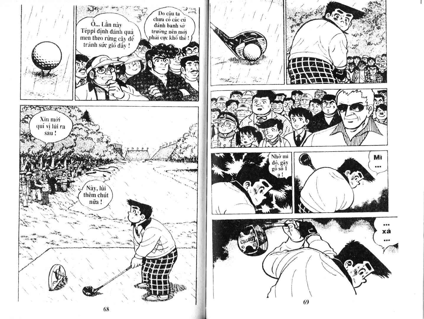Ashita Tenki ni Naare chapter 47 trang 34