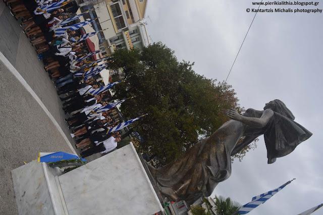 Κατάθεση στεφάνων από τα σχολεία της Κατερίνης 27-10-16. (ΦΩΤΟΓΡΑΦΙΕΣ)