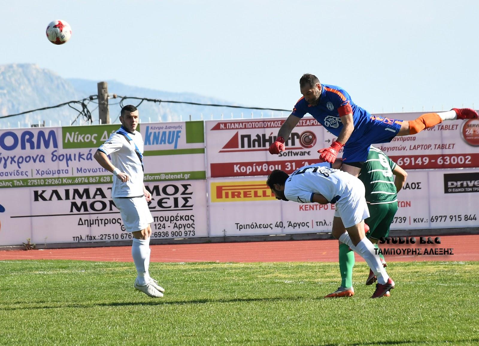 Δείτε παρακάτω τις φάσεις και το γκολ της αναμέτρησης του Παναργειακού με  την Ένωση Λέρνας για την 19η αγωνιστική του πρωταθλήματος της Γ΄Εθνικής 3433632c968