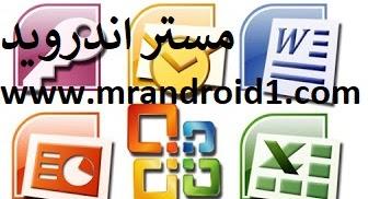 تحميل ويندوز 98 عربي كامل