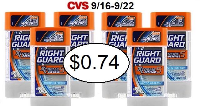 http://www.cvscouponers.com/2018/09/hot-right-guard-total-defense-5-power.html