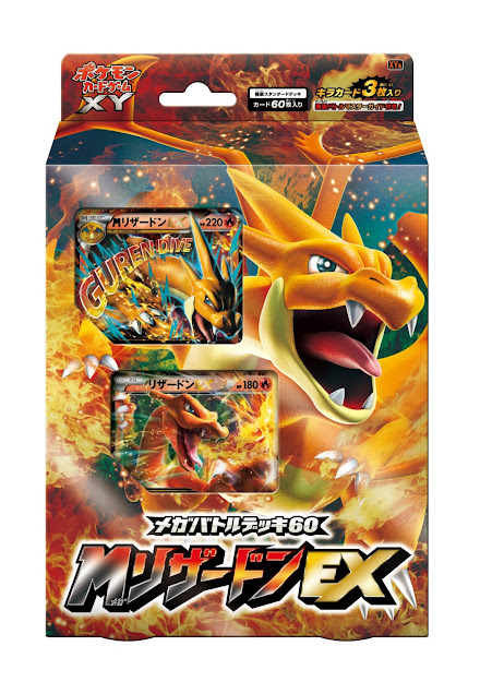 Amazon Pokemon Card Xy Mega Battle Deck Charizard Ex Japanese Ver  Toys  Games