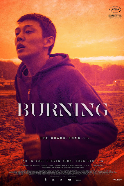 Film Burning (2018)