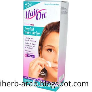 لصقات ازالة شعر الوجه