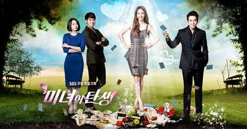 Poster drama 'Birth of a Beauty'