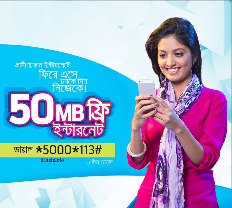 mis grameenphone Based on 6 salaries posted anonymously by grameenphone systems engineer employees in dhaka best jobs in 6 salaires mis à.