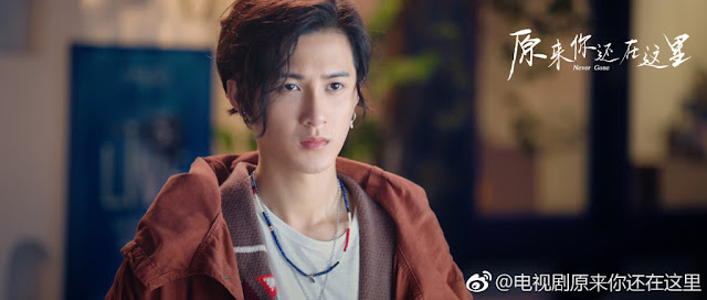 Never Gone Chinese drama adaptation Tan Jianci