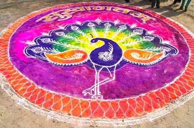 Images Of Rangoli Designs