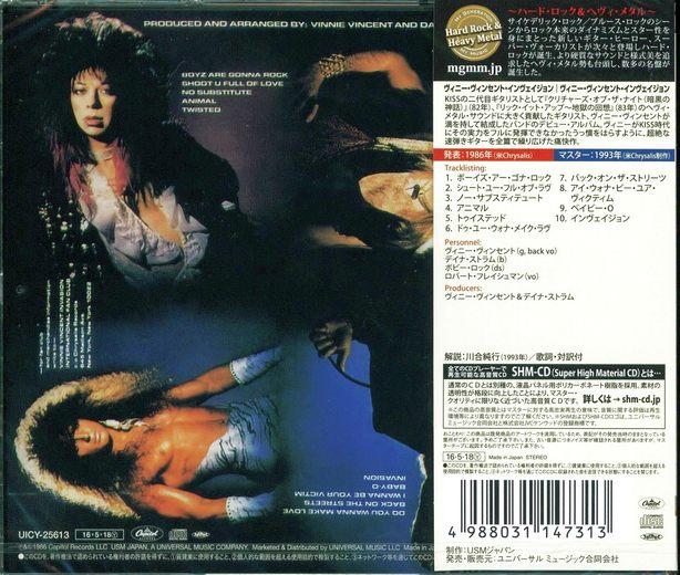 VINNIE VINCENT INVASION - ST [Japan SHM-CD Remastered] (2016) back