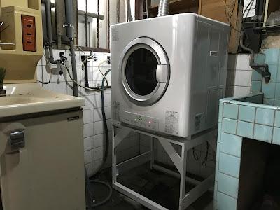 プロパンガス:ガス衣類乾燥機を取付ました