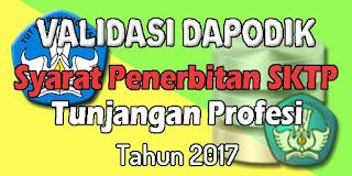 SYARAT UNTUK PENERBITAN SKTP TUNJANGAN TAHUN 2017