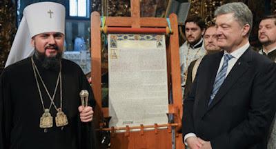 Томос показали парафіянам і відвезуть назад до Стамбула