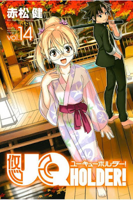 UQ HOLDER! 第01-14巻 raw zip dl