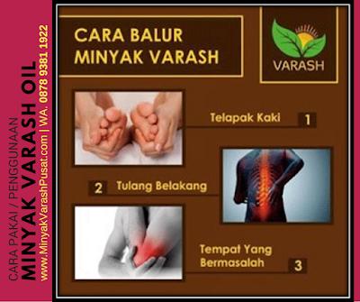 cara menggunakan varash untuk kelenjar getah bening