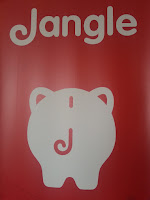 Jangle Logo