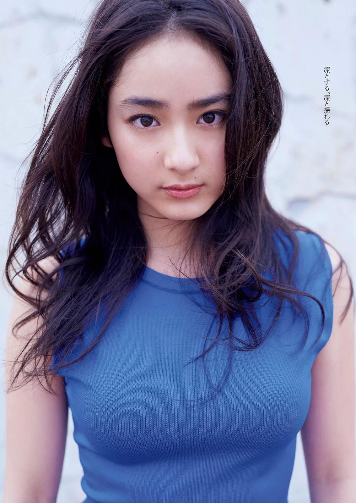 Yuna Taira / 平祐奈 - Aktris Jepang