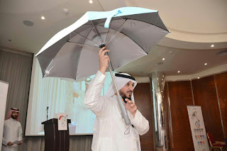 Engineer Invents Air-conditioned Umbrella For Pilgrims