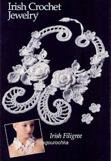 "Annie's Attic ""Irich Crochet Jewelry"" колье ирландское кружево"
