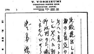 Buku Tomegoro Yoshizumi
