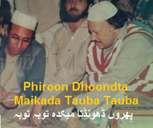 Lyrics Phiroon Dhoondta Maikada Tauba Tauba by The Legend Ustad Nusrat Fateh Ali Khan