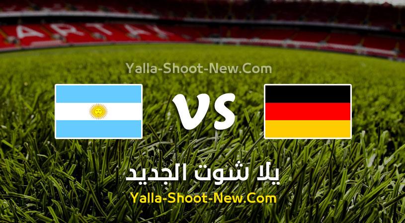 مباراة المانيا والارجنتين